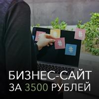 Сайт или лендинг под ключ от Divly